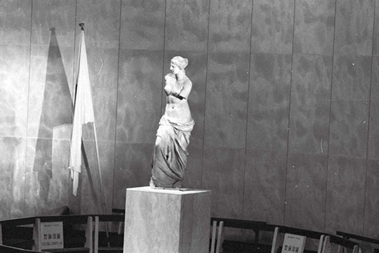 1964年