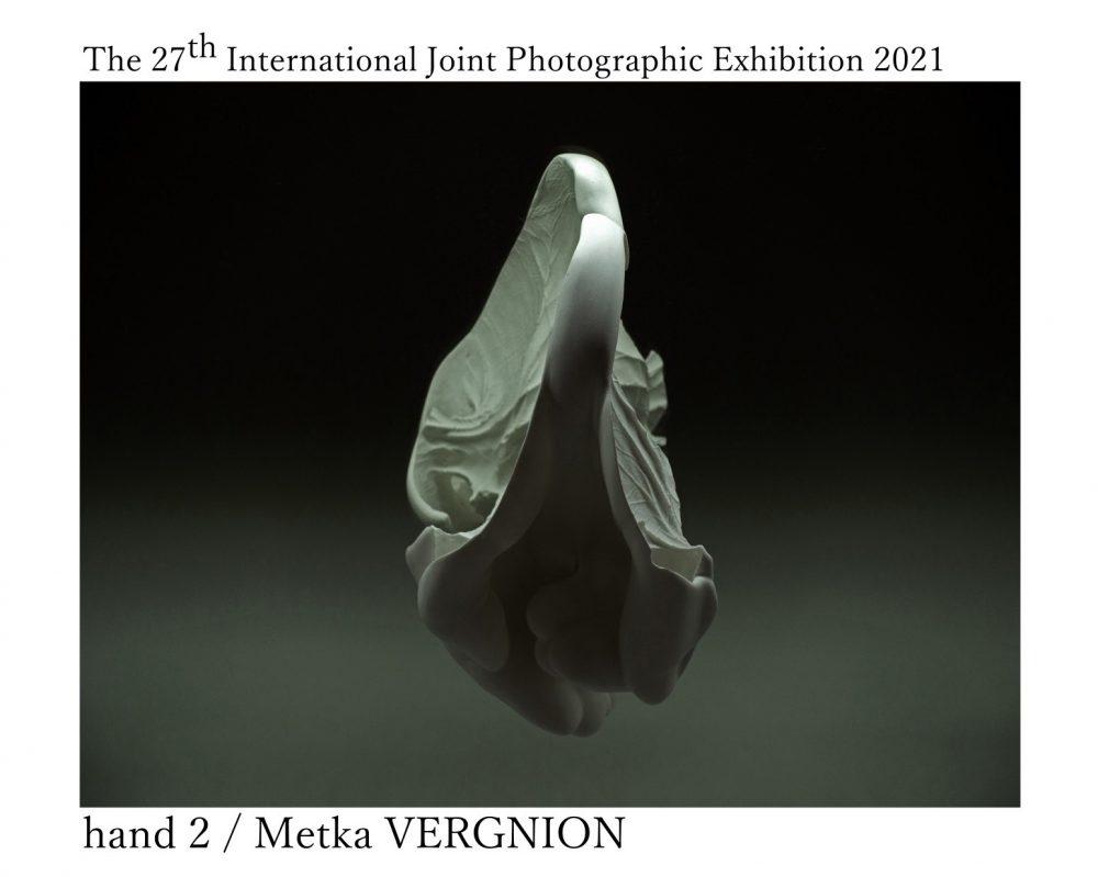 第27回国際交流合同写真展