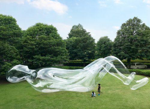 Suzuki Yasuhiro: <i>Whereabouts of the Aerial Being</i>